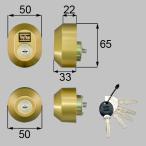 2個同一TOSTEM シリンダー MIWA URキー MCY-444  (DDZZ1003) キー5本付属 玄関 鍵 交換 取替え ゴールド色 トステム QDC-17