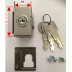AZRZ001 LIXILTOSTEM トステム 部品 窓 サッシ用部品  錠  アルミサッシ 外締り錠  シルバー