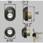 Z-1A3-DCTC トステム 玄関ドア 交換用 シリンダー キー