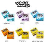 Sticky bumps スティッキーバンプス ORIGINAL SERIES オリジナルシリーズ  COLD / COOL / WARM / TOROPICAL サーフィンワックス サーフィン サーフボード