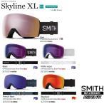 SMITH SNOW GOGGLE/スミス ゴーグル 19-20 SKYLINE XL CHROMA POP【調光】 スカイライン エックスエル 2020 日本正規品 アジアンフィット
