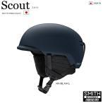 SMITH/ SCOUT HELMET ASIAN FIT 21-22 スミス スカウト ヘルメット アジアンフィット 2022 スキー スノーボード用ヘルメット