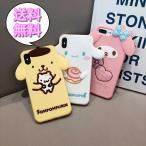 iPhone12ケース iPhone11 サンリオ マイメロディ ポムポムプリン シナモロール iPhoneSE2 XR XS X 7 iPhone8 iPhoneケース スマホケース