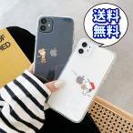 人気商品 iPhoneケース ペア カップル iPhone11 iPhone12 12Pro スヌーピー チャーリーブラウン 7 8 X XS XR 11 11Pro SE2 2020