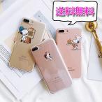 iPhoneケース 韓国 iPhone11 iPhone12 スヌーピーとAppleのマークがおしゃれでかわいい 7 8 X XS XR 11 11Pro SE2 2020