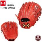 【アンダーアーマー】UA DL RB INFIELDER GLOVE(R) 内野手用/軟式グローブ (1313816) 113 RED ORANGE