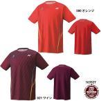【ヨネックス】リンダン選手モデル メンズ ドライTシャツ バドミントンウェア/YONEX (16392Y)