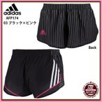 【アディダス】アベスポオリジナル mi Running Apparel M メンズランパン/別注カラー (AFP174) 03 ブラック×ピンク adi:S23361