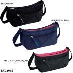 【ヨネックス】ショルダーバッグ TEAMSERIES テニス用品/スポーツバッグ/かばん テニス/バドミントン/YONEX(BAG1935)