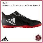 【アディダス】エックス タンゴ 16.2 TF サッカートレーニングシューズ/トレシュー アディダス/adidas (BEJ31) BA9469 コアブラック/ランニングホワイト/レッド