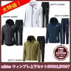 【アディダス】 M 24/7 ウインドパーカージャケット&パンツ メンズ/スポーツウェア/adidas/上下セット (BV992 BV997)