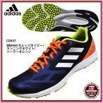 【アディダス】adiZERO feather RK 2 (CDA57) BB6444