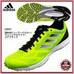 【アディダス】adiZERO feather RK 2 (CDA57) BB6445