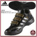 【アディダス】 アディピュアTR CAMO 野球シューズ/BASEBALL/adidas (CDT70) CQ1323 コアブラック/アイロンメット/トレースオリーブ