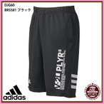 【アディダス】 5Tハイブリッドハーフパンツ adidas/野球 ウェア/スポーツウェア/BASE BALL/adidas (DJG60)