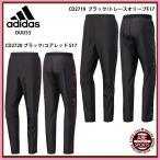 【アディダス】 5T ウィンドブレーカーパンツ IGNITION メンズウェア/野球ウェア/BASEBALL/野球用品/adidas (DUU53)