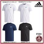 Yahoo!abespo【アディダス】 M ESSENTIALS CLIMALITE パックTシャツ スポーツウェア/トレーニングウェア/Tシャツ (ETZ84)