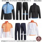 【アディダス】TEAM BT JKTジャケット&パンツ ウィンドブレーカー/上下セット/テニスウェア/スポーツウェア/トレーニングウェア/adidas(FWS55,FWS51)