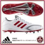 【アディダス】 アディピュアT3 LOW 野球 スパイク/スパイク アディダス/adidas (GUA52) AQ8223 S16/パワーレッド/シルバーメット