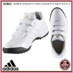 【アディダス】アディピュア トレーナー adiPURE TR/野球トレーニングシューズ(GUB62) F37768 クリスタルホワイト S16/クリスタルホワイト S16/ゴールドメット