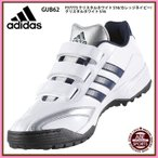 【アディダス】アディピュア トレーナー adiPURE TR/野球トレーニングシューズ/BASEBALL adidas(GUB62) F37773