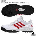 【アディダス】 adiPURE トレーナー 2 K 野球トレーニングシューズ (JYM14) S85377 クリスタルホワイト S16/パワーレッド/シルバーメット