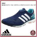 【アディダス】 adiZERO japan BOOST 3 ランニングシューズ アディゼロ/adidas (KEK81) BB1699 ミステリーブルーS17/ランニングホワイト/エナジーブルー