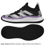 【アディダス】Defiant Generation W MC ジェネレーション/テニスシューズ/レディース/ウィメンズ/adidas(LEL45) FY3375
