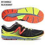 【ニューバランス】 M1500 ランニングシューズ/トレーニングシューズ/マラソン/駅伝/ランニング/new balance (M1500BG2) BLACK/GRAY