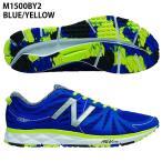 【ニューバランス】 M1500 ランニングシューズ/トレーニングシューズ/マラソン/駅伝/ランニング/new balance (M1500BY2) BLUE/YELLOW