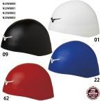 【ミズノ】GX・SONIC HEAD PLUS シリコンキャップ 小さめサイズ/水泳/キャップ/スイミング/レーシングキャップ/MIZUNO (N2JW8001)