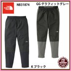 【THE NORTH FACE】Flash Long Pantフラッシュロングパンツ(メンズ) スポーツウェア/ ザ・ノースフェイス  (NB31874)