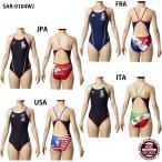 【アリーナ】 スーパーフライバック ジュニア女子水着/キッズ/子供/タフスキン/トレーニング水着/練習用水着/arena (SAR-0104WJ)
