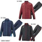 【アシックス】 バックウオーム ブレーカージャケット&パンツ 上下セット (XAW531 XAW631)