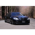 BENZ S W221 Urban Zone Front Bumper Spoiler set for Late (後期用)
