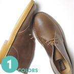 ショッピングクラークス クラークス Clarks スニーカー デザートブーツ ホーウィンレザー キャメル  メンズ 26118517 (desert boot)(160916)