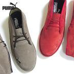 ショッピングプーマ プーマ PUMA スニーカー テラエ スリム メンズ 304607 全2色 (TerraeSlim)(130918)