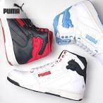 ショッピングプーマ プーマ PUMA スニーカー プーマ キャット OG ウィメンズ 全3色 359444 レディース (PUMA CAT)(150306)