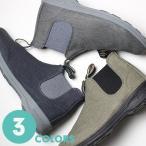 《20%OFF》ブランドストーン BLUNDSTONE 撥水 スエード サイドゴア ブーツ レインブーツ 全3色 メンズ (160907)