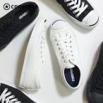 Sneakers - ポイント10倍 スニーカー コンバース ジャックパーセル 全5色 メンズ レディース
