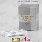 土日祝も受付・営業![あすつく][送料・支払手数料無料]AHCC イムノエース(3g×30袋)【1個】