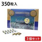 フコイダンZ(350粒)【3個セット】 送料無料