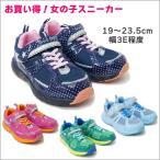 【返品交換不可】子供靴 安い 女の子用 キッズ ジュニア スニーカー 運動靴 dygo0042
