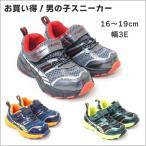 【返品交換不可】子供靴 安い 男の子用 キッズ ジュニア スニーカー 運動靴 dygo1002