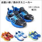 【返品交換不可】子供靴 安い 男の子用 キッズ ジュニア スニーカー 運動靴 dygo1014a