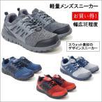 Yahoo!ファッションシューズ アベリア【返品交換不可】メンズ スニーカー 安い ジョギング ランニング ウォーキング 軽い 運動靴 dygo2145
