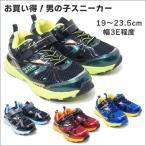 【返品交換不可】子供靴 安い 男の子用 キッズ ジュニア スニーカー 運動靴 dygo0040