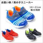 【返品交換不可】子供靴 安い 男の子用 キッズ ジュニア スニーカー 運動靴 dyop23005
