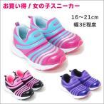 【返品交換不可】子供靴 安い 女の子用 キッズ ジュニア スニーカー 運動靴 dyop24005
