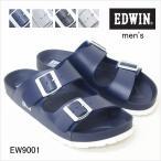 エドウィン サンダル メンズ 2本ベルト コンフォート EDWIN 男性用 靴 ew9001